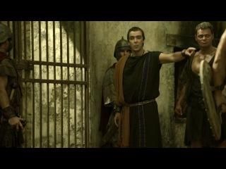 боги арены спартак 4 серия