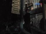 Вечный зов. Фильм 1. (СССР, 1973) - 1 серия. Старший брат